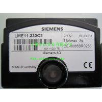 西门子LME22.232C2,LME22.233C2程序控制器说明及价格