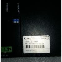 广州、江门、佛山、珠海地区售威MT506T触摸屏,触摸屏花屏、黑屏、无显示等维修