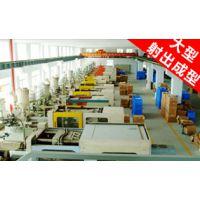 东莞怡东塑胶模具制品厂提供:大型射出成型,深圳注塑加工,大型模具