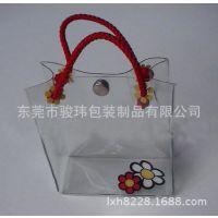 PVC透明袋,名片本内页,书套,磨砂PVC袋