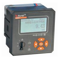 安科瑞AEM96系列电流/电压/有功功率/视在功率/面板安装电能计量多功能仪表
