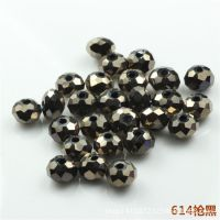 DIY饰品配件 人造水晶珠子散珠 14mm扁珠AAAA级(电镀色)