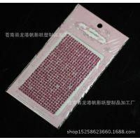 [厂家直销] 来样订做亚克力贴钻/手机饰品贴纸DIY 个性亚克力钻贴