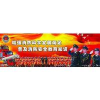 消防检测维保|消防检测|河北建筑消防中心