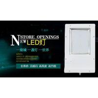 供应孝感太阳能一体化LED路灯批发室外路灯18瓦价格低亮度高