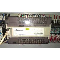 气动冲床里PLC控制器小配件大作用