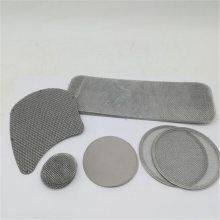 厂家现货供应304L不锈钢网 不锈钢过滤网 编织网 筛网 不锈钢金属网