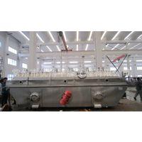 优博干燥调味料(鸡精、茹精、海鲜精)生产线采用整合粉碎、混合、制粒、干燥、冷却、分筛、加香工段