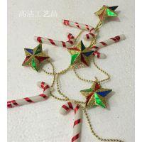 """新年""""星""""装扮/供应5cm五角星拐杖串/节庆用品/圣诞装饰挂件/金色等款式多(可来样定制)/塑料材质"""