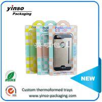 深圳厂家生产手机壳包装盒,英硕PVC透明吸塑包装,量大从优