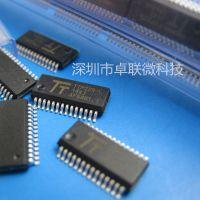 TONTEK通泰TTP229-LSF 16键8键感应触摸检测IC16通道电容式触控按键开关 稳压IC
