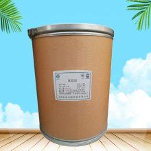厂家直销食品级EDTA-二钠 防腐剂EDTA-二钠