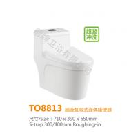 厂家直销 TO8813超炫式超强冲刷力连体坐便器 300/400坑距 正品马桶 全国招商