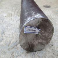 供应耐腐蚀 2205双相宝钢不锈钢 圆棒材 可切割
