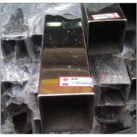 316不锈钢方管规格 50*50不锈钢方管 品牌宝钢