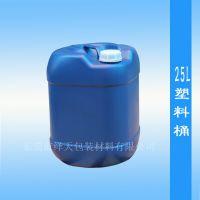 绎天供应25升方桶 方型食品包装桶