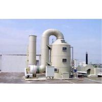 供应东莞环保公司电子厂废气处理设备