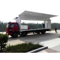 9.6米翼开启厢式车报价,青岛飞翼车价格,厂家