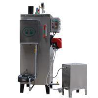 广州旭恩专柜正品70KG燃油蒸汽锅炉立式低压工业电加热导厂家热销