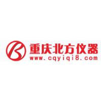 重庆铁路仪器,混凝土搅拌机械,水泥机械,路面机械
