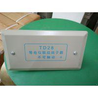 网联电气供应TD28 等电位联结端子箱 弱电箱大型明装 300*200*120 铜排