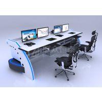 天津联众恒泰定制式控制台 AOC-D01 操作台定制设 全系列监控台产品面向全国销售