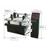 模拟运输震动仪器|模拟运输振动设备