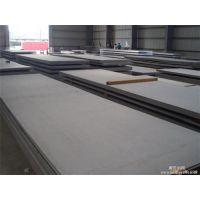 江苏厂家(图)|310S不锈钢板多少钱|不锈钢板