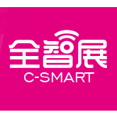 2017上海国际智能家居展览会【全智展】