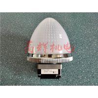 日本丸安MARUYASU钥匙开关 S161S2-B41 设备指示灯 南京优惠