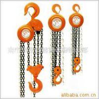 供应圆型手拉葫芦 从1T至20T  长度从3M至12MM