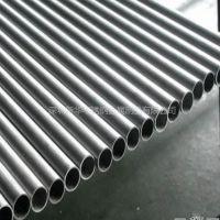 供应批发不锈钢毛细管/304不锈钢毛细管/316L不锈钢精密毛细管