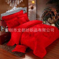供应厂家批发 婚庆大红色纯棉床上用品七件套 环保印花 结婚床品套件