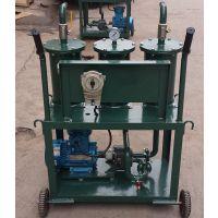 JZ系统轻便式滤油机生产,JZ系统轻便式滤油机厂家