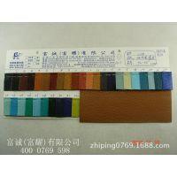 厂家直销荔枝纹皮革毛布底PU1.25MM加厚哑光荔枝纹箱包手袋皮革