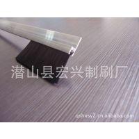铝合金毛刷 毛刷条 钢丝刷