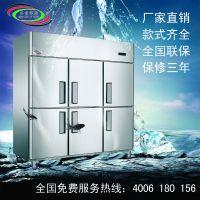 冰雪六门厨房柜 全国联保厂家直销 立式六门酒店冷柜 不锈钢厨房雪柜 餐厅冷藏冷冻冰柜 加盟餐饮冰柜