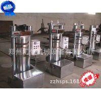 芝麻榨油机 液压榨油机 核桃榨油香油机 专业生产各种榨油机