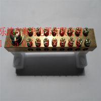 供应接线端子排 零线排 地线排 17位  铜排接地排 大电流 17孔  双排