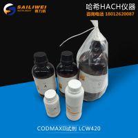 hach哈希在线COD试剂lcw420 CODmaxII标准溶液