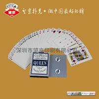 生产厂家加工定制订做制作纸牌广告扑克牌订制定做logo印刷