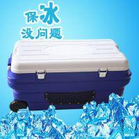 超大90升六面PU保温箱 垂钓钓箱  垂钓用品