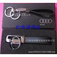 订做韩国创意真皮金属高档男士汽车腰挂钥匙扣钥匙链钥匙圈挂件