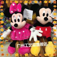 迪士尼毛绒玩具米老鼠米奇米妮公仔情侣一对布娃娃玩偶抱枕动漫