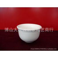 消毒餐具·厂家生产·加厚镁质强化瓷消毒餐具促销消毒餐具百合杯