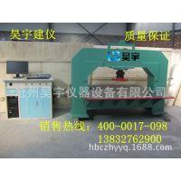 热卖井盖压力试验机/1000T数显井盖压力试验机