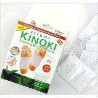KINOKI/ 低价正品排毒养颜足贴 厂家直销