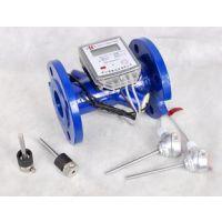 供应超声波冷热量表,各类超声波系类仪表