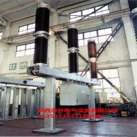 LW36-126户外66KV,110KV高压六氟化硫断路器开关