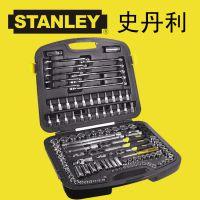 史丹利工业随车工具组合套装高级旋套筒扳手常用型号齐全120件